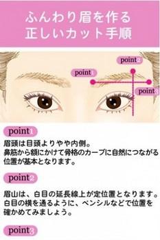 comfutomayu-555908-1-s-307x512.jpg