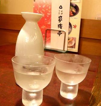 06 家族亭日本酒.jpg